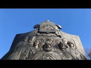 Щит 700-летия г.Клин