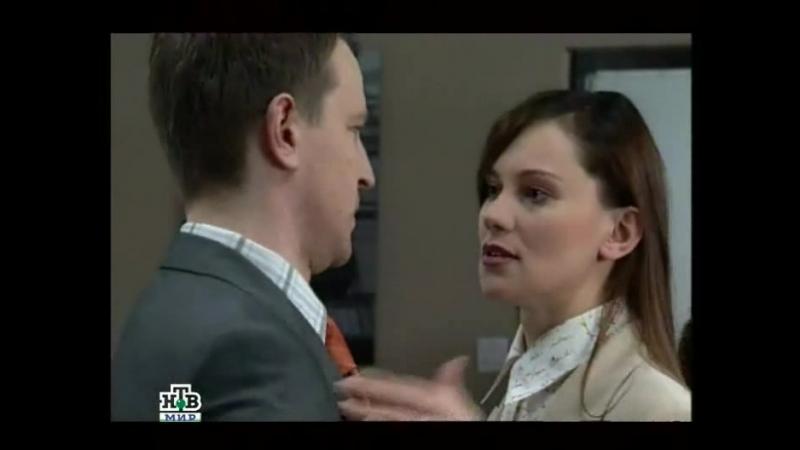 Чего боятся мужчины, или Секс в небольшом городе 2 сезон 4 серия вКак снять девушку часть 1 Польша 2003 г