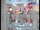 Новогоднее настроение подарят экспозиции В музее цветного камня три новых выставки
