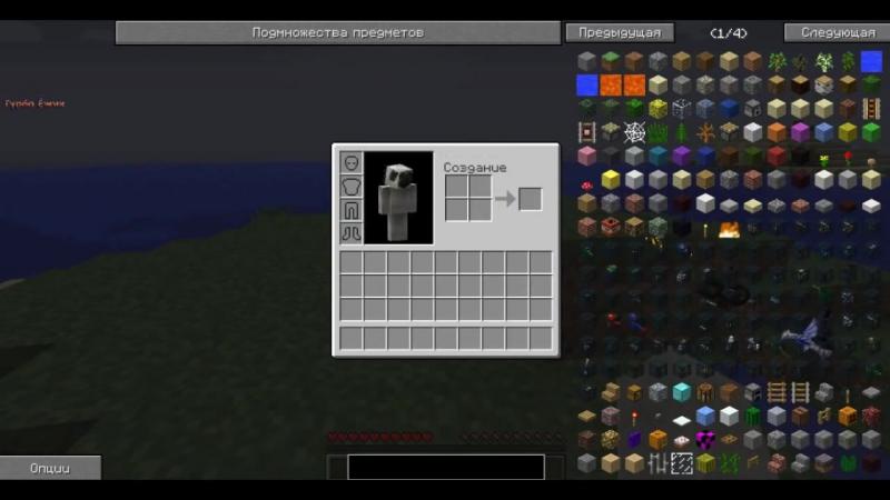 [Турбо Ёжик - planet minecraft] Обучение Майнкрафт Как Установить СБОРКУ МОДОВ на (Minecraft Пиратку)