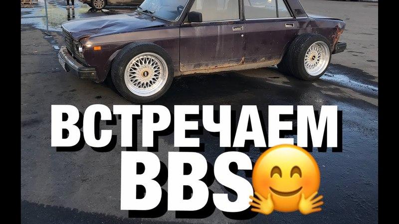 Встречаем BBS