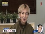 180309 Music Japan WINNER スペシャル-yuyu
