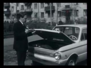 Редкий, но почти народный, автомобиль СССР.