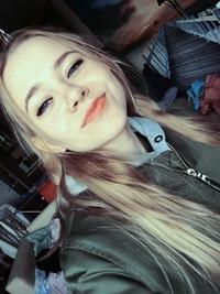 Дарья Щелкунова
