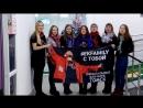 Поздравление с Новым Годом от ОФК Томска!