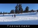 Ролик про Ергаки с Tuvan Trip