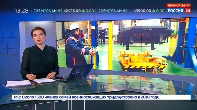 Новости на Россия 24 • На Кировском заводе показали разработки юных робототехников