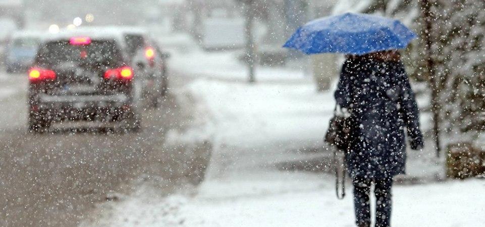 «Управление защиты от ЧС» Таганрога предупреждает о возможном резком похолодании