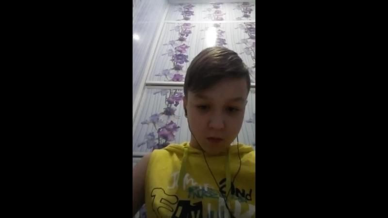 Артём Шеметов - Live