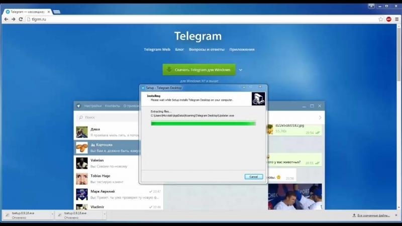 Сайт telegram.org