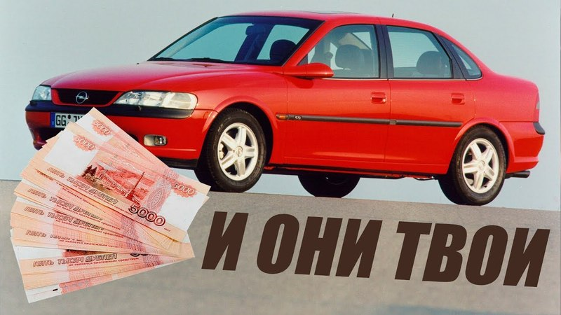 ЛУЧШИЕ ИНОМАРКИ ЗА 100 ТЫСЯЧ РУБЛЕЙ. ТОП-5