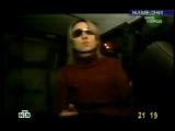 Земфира - (Интервью в машине) Намедни 2001 Леонид Парфенов