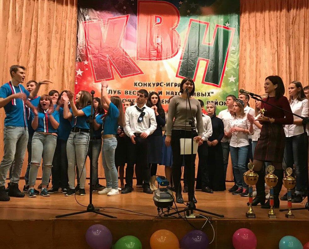 Кубок КВН разыграли в Зеленчукском районе