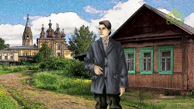 18 февраля: Мученик Михаил Амелюшкин.