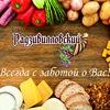"""Сеть """"Радзивилловский"""""""