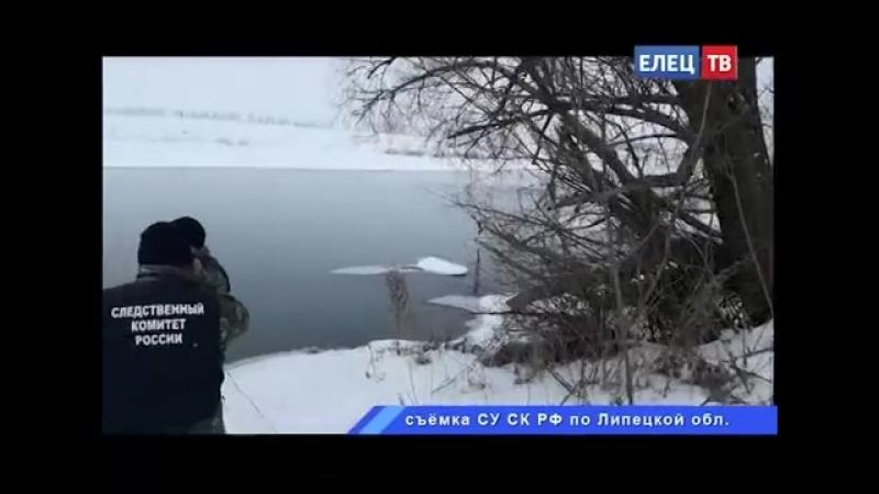 В Липецкой области в поисках школьника, пропавшего в селе Чернава, обследованы более сотни гектаров