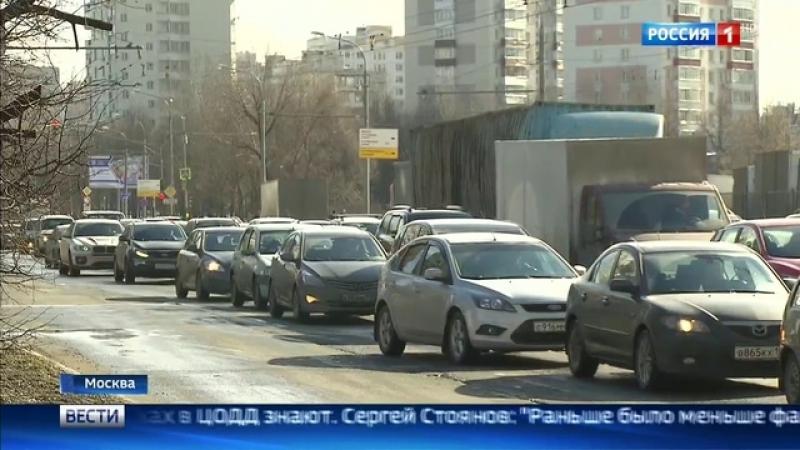 Вести-Москва • Вести-Москва. Эфир от 06.03.2017 (14:40)