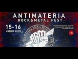 Арктида. Видеоприглашение на ANTIMATERIA Rock&ampMetal Fest