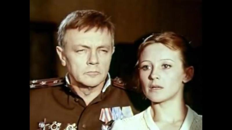 Так и будет.-2 серия.1979.(СССР. фильм-драма, военный)