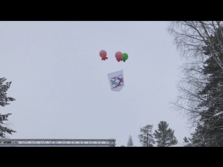 Раякоски. Лыжня дружбы 2018