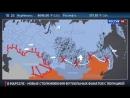 Как Китай захватит Сибирь