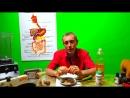 Ошибки и Проблемы Веганов, Сыроедов, Вегетарианцев