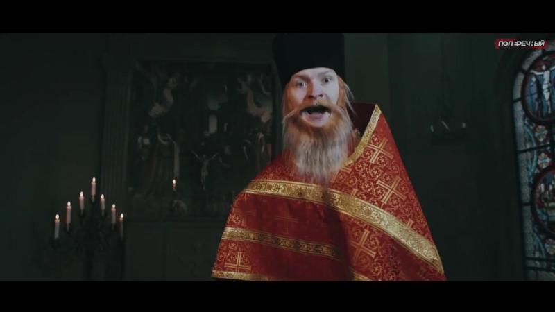 Данила Поперечный - Поп Культура