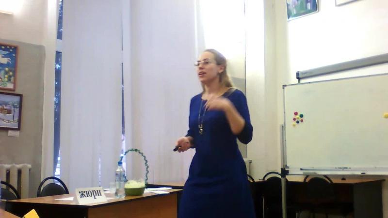 Мастер-класс Вишняковой А. Е., учителя биологии сш № 37