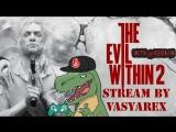 Василиса Долматова - live