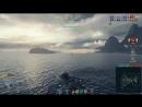 World of Warships | Играй сейчас бесплатно
