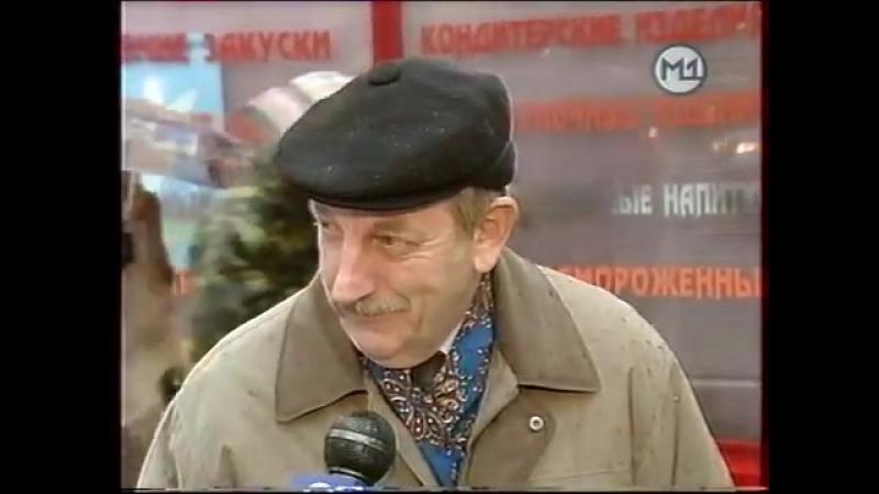 (staroetv.su) Наши в городе! (М1, 2004) Храп. Как помочь себе и окружающим