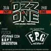 20.04 ● FPG в Челябинске ● Фестиваль OZZONE 1