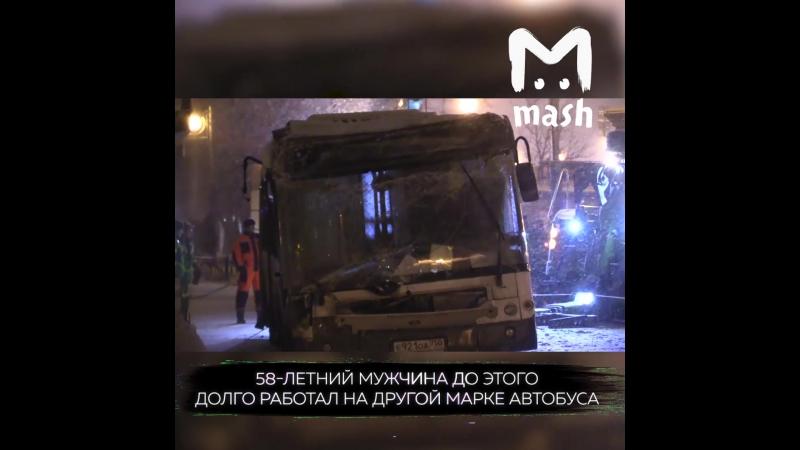 Власти определились с основной версией ДТП на Славянском бульваре