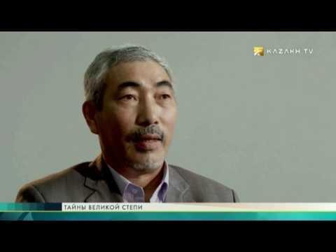 Тайны великой степи №11 (07.01.2017) - Kazakh TV