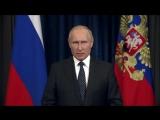 Поздравление с Днём пограничника • Президент России
