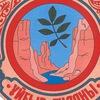 Алматы облысы Ұйғыр ауданының әкімдігі