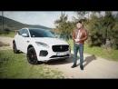 Новый Jaguar E-pace тест-драйв.Anton Avtoman