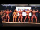 Pose Down Pro Bodybuilding WABBA Mr Ms Universe 19 11 2017
