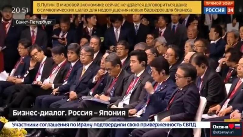 Путин напомнил американцам, что мы уже перешли на РАСЧЁТЫ в рублях