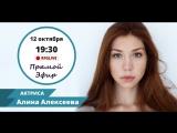 Эксклюзивное интервью с актрисой популярного сериала