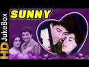 Sunny 1984 Full Video Songs Jukebox Sunny Deol Amrita Singh Sharmila Tagore
