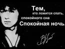 Группа КИНО Виктор Цой - концерт в Олимпийском. Москва 5.5.1990.