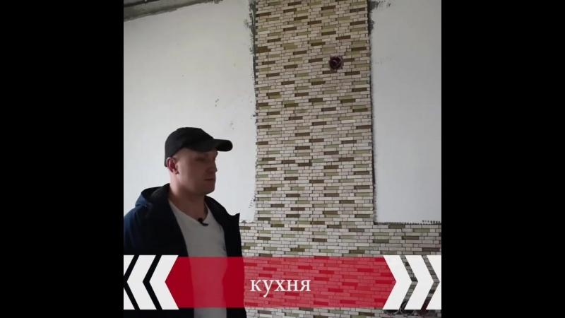 24 05 2018 проводим работы в ЖК Золотая Звезда г Москва Дом многоэтажный отличный фасад дома квартира площадью 60 кв метров