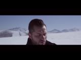 Иракли - Снег (Премьера клипа 2017)