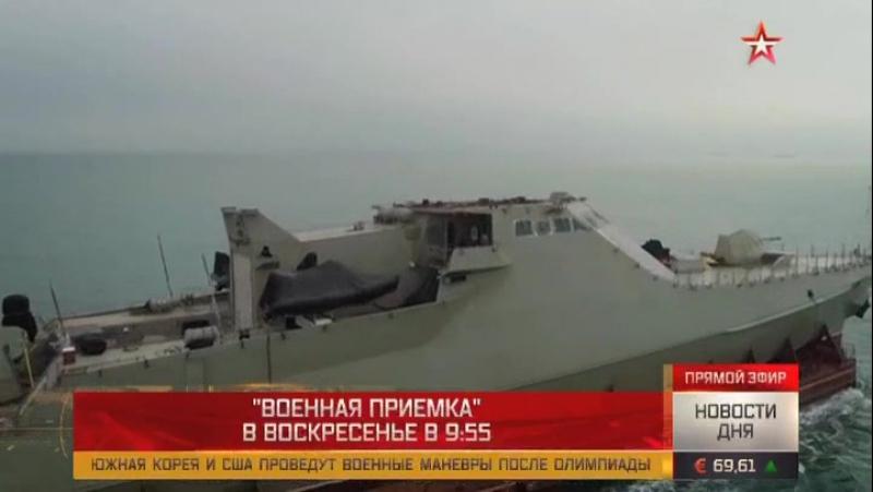 Как устроен изнутри первый российский антипиратский корабль: эксклюзивные кадры