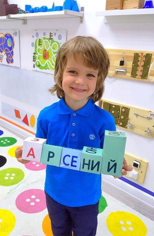 Александра Соболева | Ярославль