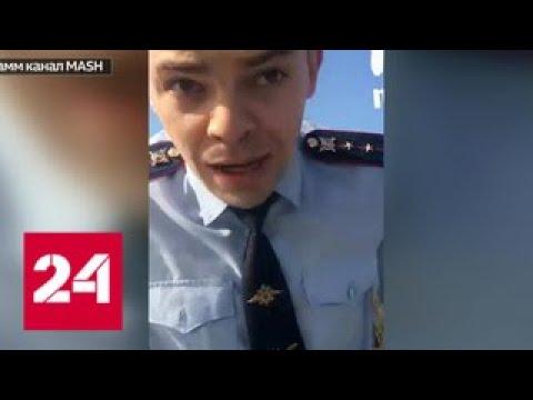 Офицер Росгвардии на дорогом джипе набросился на водителя Оки - Россия 24