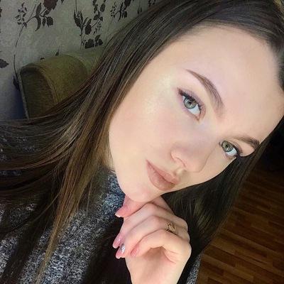 Ксения Едрикова