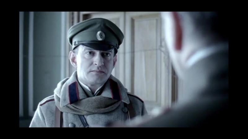 Белая Гвардия – Я монархист