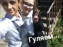 Юлия Родионова фото #43